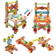 다기능 어린이 DIY 조립 나무 의자 장난감 어린이를위한 다채로운 지능형 나무 장난감 교육 퍼즐 장난감