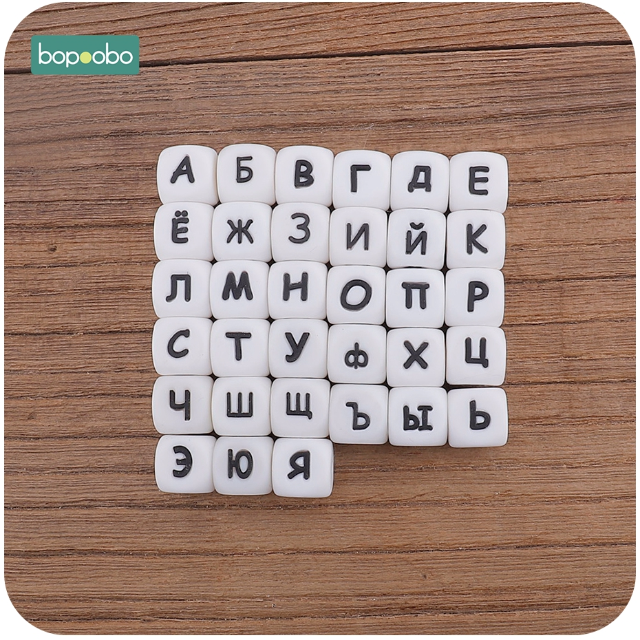 Bopoobo 20pc Silicone Beads Toy Russian Alphabet Bead 12mm Silicone Lyrics Chewing Beads For Teething Necklace Pacifier Chain
