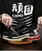 Vintage Hip Hop Mens sneakers Casual Shoes zapatos de hombre platform dad Sneakers Basket walking Shoes men tenis Footwear