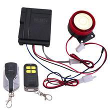 Сигнализация с дистанционным управлением, система безопасности мотоцикла, защита от кражи мотоцикла, велосипед, мото скутер, система сигнализации двигателя, 12 В, универсальная