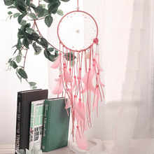 Flower  palpitation pink shell tassel lovely girl dream catcher hanging artware decoration interior gift