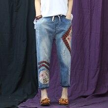 Women Embroidery Capris Jeans Female Ladies High Waist Harem Jeans Calf-Length Summer Floral Print Jeans Woman 2019