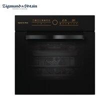 Электрический духовой шкаф Zigmund& Shtain EN 162.921 B