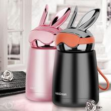 Cute Rabbit Shape Portable Double Wall Thermos Stainless Steel Insulated Water Bottle Vacuum Cup Sport Travel Coffee
