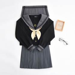 Серая форма для средней школы для девочек в стиле ретро с воротником-бабочкой, японский стиль Kawaii, матросские Юбки JK, вечерние костюмы