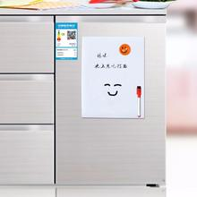 Flexible Fridge Magnets Whiteboard Waterproof Kids Reusable Drawing Message Notes Board Refrigerator Magnetic Sticker Memo Pad a5 magnetic whiteboard dry erase fridge drawing recording message board refrigerator memo pad 210x150mm