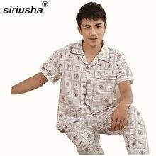 Pyjama Men Pijamas Hombre Suit Home Clothing Thermal Pajamas Sets Short-sleeve For European Size Loungewear Pijamas Lounge S93