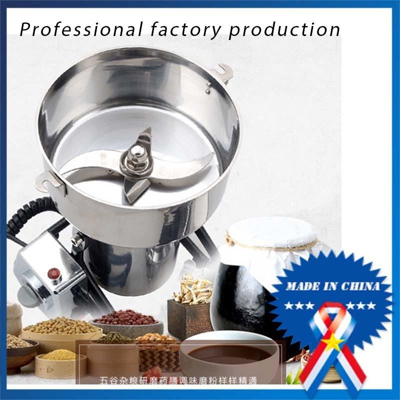 swing type electric herbal powder dry food mills grinder machine ultra high speed intelligent shredder spices cereals