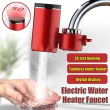Кухонный кран мгновенный нагрев воды 3000 Вт Цифровой ЖК-дисплей Электрический кран водонагреватель Электрический безрезервуарный быстрый нагрев водопроводный кран