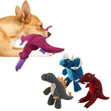 Домашние животные в форме динозавра Плюшевые жевательные молярные игрушки для собак Игрушки для щенка чистить зубы