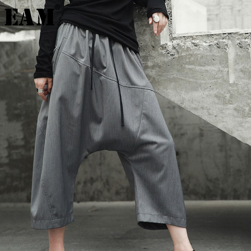 [EAM] High Elastic Waist Black Leisure Fold Harem Trousers New Loose Fit Pants Women Fashion Tide Spring Autumn 2019 JK480