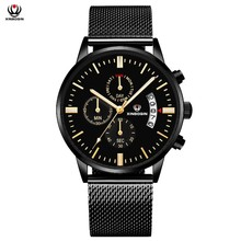 XINBOQIN Brand Watch Mens 3-eye Calendar Quartz Watch For Men Luxury Casual Stainless Steel Mesh Strap Men's Watches Calendar luxury mens quartz watch orkina brand imported movement stainless steel band male business calendar watches best gifts for men