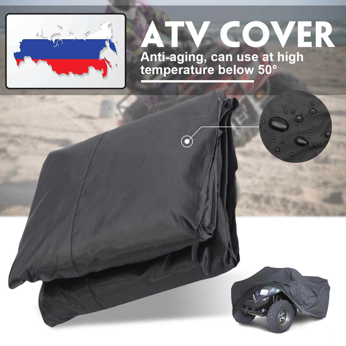 Black Universal M/XL 190T Waterproof Quad ATV Cover Vehicle Scooter Motorcycle Cover