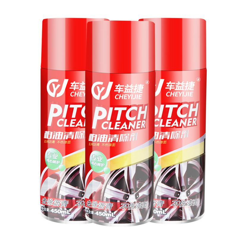 450ML Pitch Cleaner Car Asphalt Cleaner Paint Surface Decontaminating Cleaning Agent Car Polish Liquid Paint Care Dropshipping