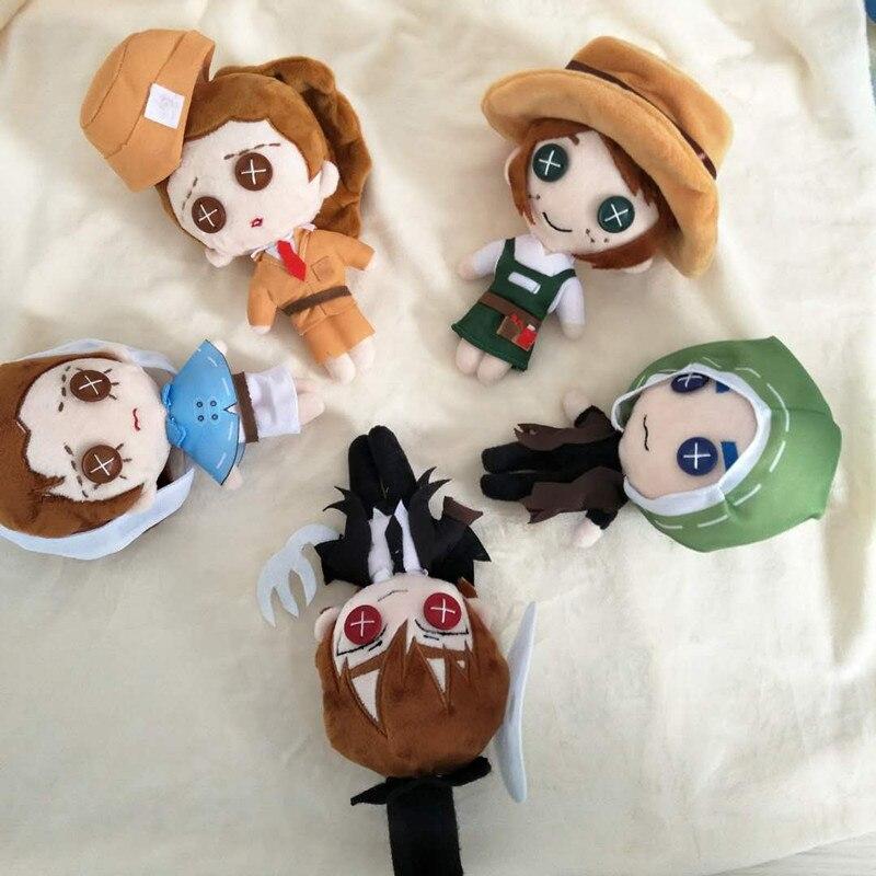 Identity V Plush Toy Joker Leo Baker Doctor Home Children Baby Gift 20cm hatsune miku winter plush doll
