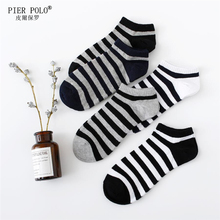 PIER POLO new fashion casual men's boat socks color cotton short socks men's best gift socks low price direct sales 5 pairs pier polo brand new men s leisure socks coconut tree patterns cotton socks men s favorite gift socks factory direct sales