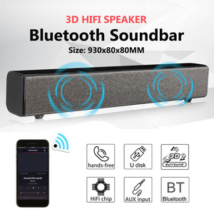 bluetooth 4.0 Speaker Automatically TV S