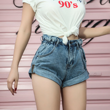 Sexy High Waist Denim Shorts Summer Rolled Hem Jean Shorts Women Casual Loose Shorts Hotpants contrast stitch and striped curved hem denim shorts