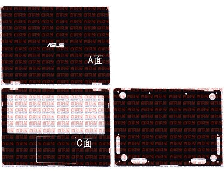 Special Laptop Carbon Fiber Vinyl Skin Stickers Cover Guard For NEW Asus Zenbook Flip UX370UA UX370 13.3