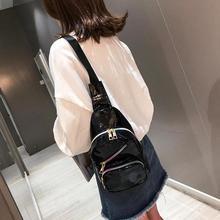 Laser Bright Leather Shoulder Messenger Handbags Waist Phone Money Packs Women M