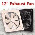Черный 12 дюймов вытяжной вентилятор Высокая скорость Air Extractor окна вентилятор для кухонный вентилятор осевой промышленных настенный вентил...