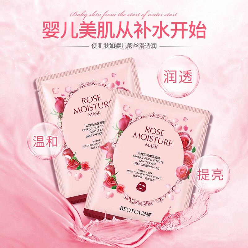 Листовая маска для лица с ромашкой, Корейская водная влага для лица, увлажняющая маска с контролем жирности кожи для женщин