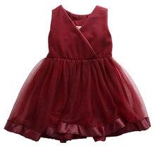 fa2996fb9 Encantadora niños bebé niña DressParty vestidos de encaje de tul Concurso  de dama de honor de boda vestido rojo vino