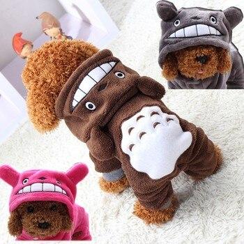 Funny Warm Dog Costume  1