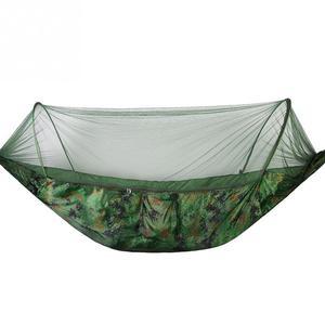 Image 4 - Çift/tek taşınabilir kamp seyahat hamak mukavemetli paraşüt kumaşı asılı yatak cibinlik ile