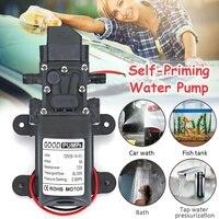 70W 6Lpm 12V High Pressure Diaphragm Self Priming Electric Car Wash Pump Automatic Switch Mini Water Pump for Aquarium Fish Tank
