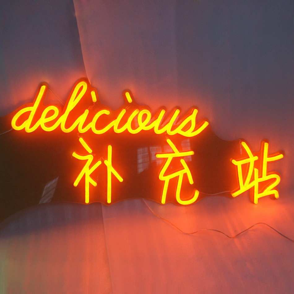 Hot sale product popular Custom neon sign letters double flexiable neon sign image
