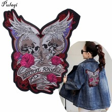 Pulaqi Wings Punk Skull Patches for Clothing Iron On Rose Appliques Big Biker Patch Sew Jackets Coat Stickers Cool Parches H