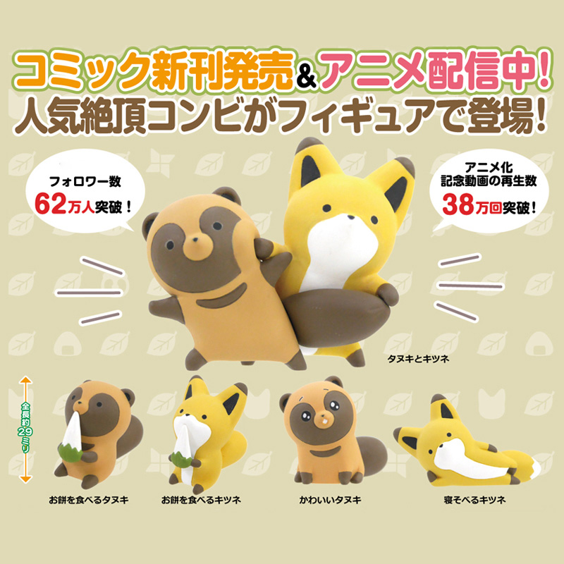 Capsule-Toy Figures Fox-Doll Gift Animal Children Kawaii And Japan Raccoon Desktop Palm-Civet