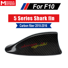 F10 Carbon Fiber Shark Fin Car Antenna Signal For 5-series 520i 525i 528i 530i 535i 550i Cover 10-16