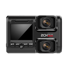 New Car DVR 2Inch FHD 1080P Front Double Dash Cameras Adjust with GPS Function Video Recorder ADAS System Vechile Wifi for Phone цены