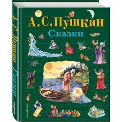 Books EKSMO 4047812 children education encyclopedia alphabet dictionary book for baby MTpromo