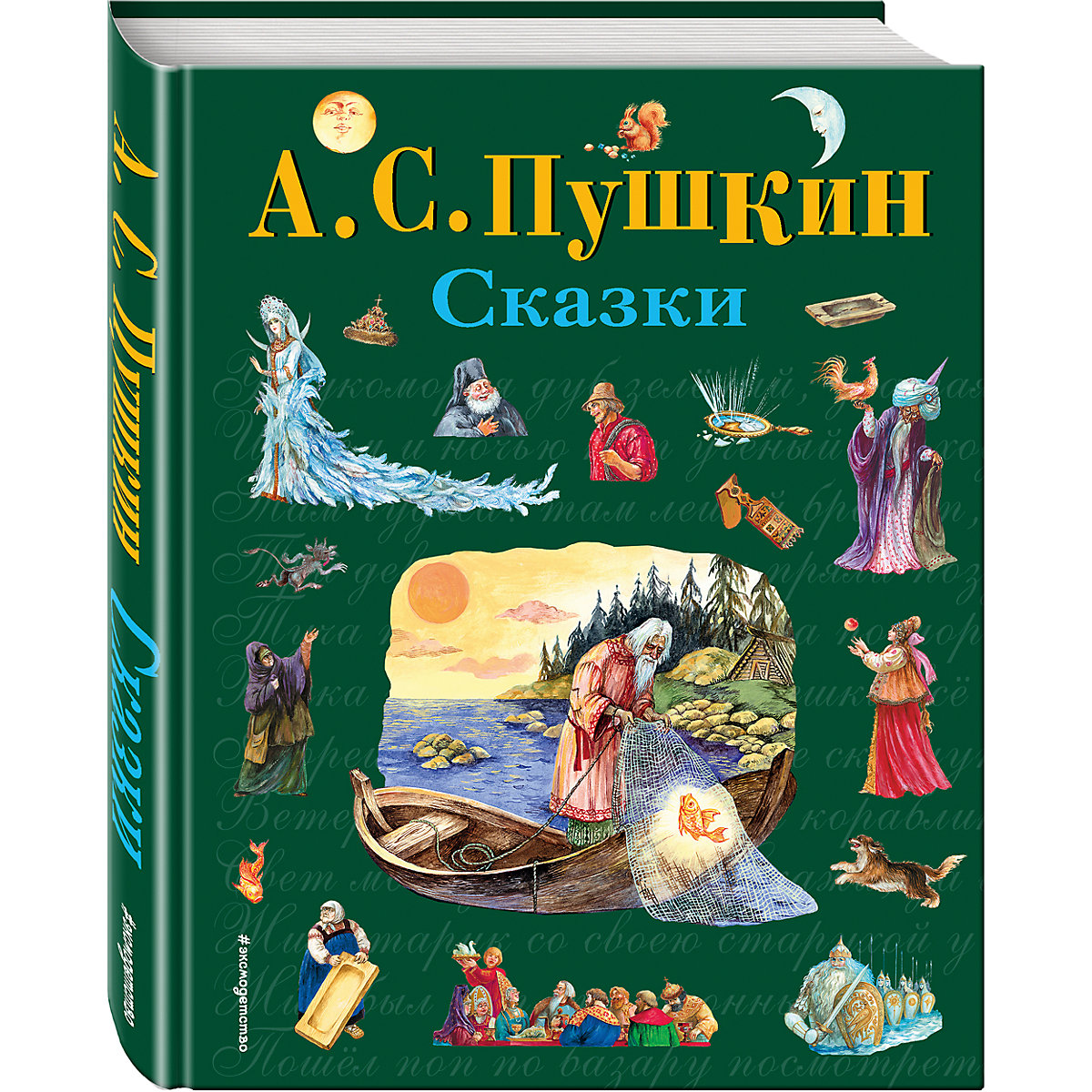 Livres EKSMO 4047812 enfants éducation encyclopédie alphabet dictionnaire livre pour bébé MTpromo