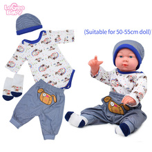 Doll clothes set Silicone Baby doll Children Toy Newborn Simulation DIY 50cm-55cm bebes reborn