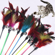 Sale 1PCS Small Bell A Cat Stick Cat Toys With Feather Make Random Color Natural Like Birds Black Coloured Pole(China)