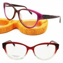 classic full-rim flexible hinge women vintage butterfly shape gradient color acetate prescription eyeglasses optical sunglasses