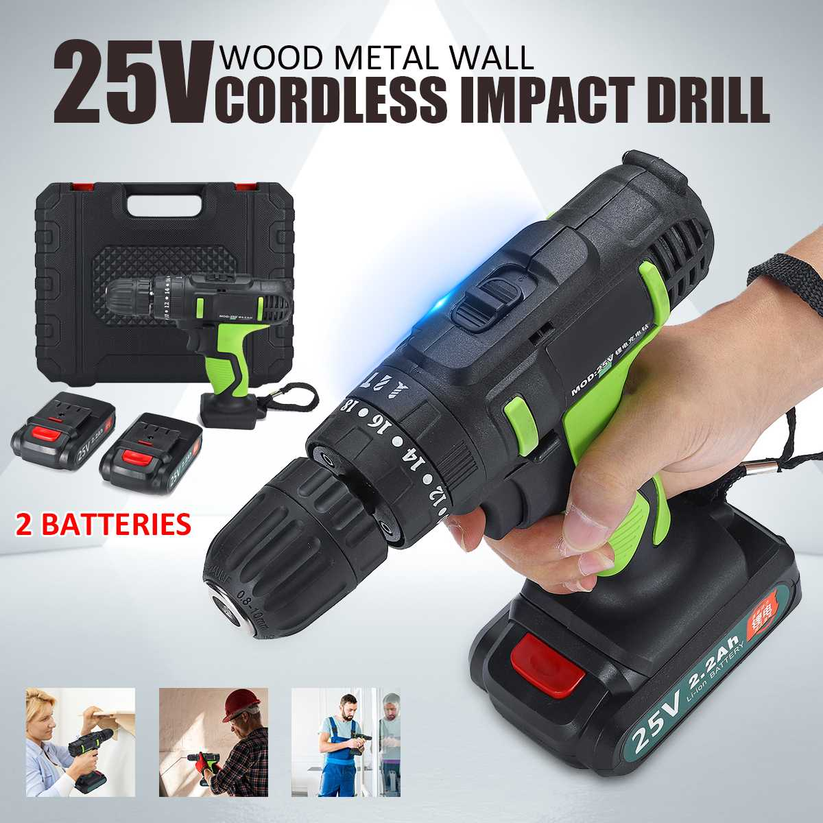 3 in 1 25V Cordless Impact Drill Double Speed Electric Screwdriver Li-ion Battery Rechargable Drill 220V Power Tools for Wood