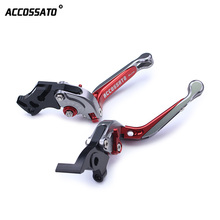 Motorcycle refit folding brake lever accossato KTM390 brake lever CNC aluminum alloy fracture resistant handle цена