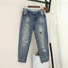 Women Jeans Denim Pants Casual Ripped Hole Ankle Length Harem Pants 2019 Spring Elastic Waist Trousers Vintage Plus Size 5XL цена в Москве и Питере