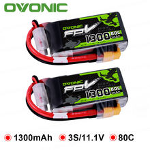 2 Packs OVONIC 1300mAh 80C Max 160C Lipo 3S 11.1V Battery with XT60 Plug for 240 FPV Frame RC Drone Heli Quad Boat Car RC Tool(China)