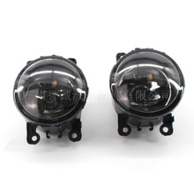 цена на Car External Lights Front Fog Light Assembly Fit for 2007 - 09 year for Ford Fox fog lamp headlamp bumper lamp 2pcs