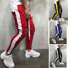 Мужские спортивные штаны с боковой полосой, брюки-карандаш, красные повседневные спортивные штаны с эластичной резинкой на талии, мужские уличные спортивные штаны