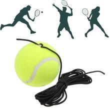 Резиновый шерстяной тренировочный теннисный мяч с высокой устойчивостью, тренировочный теннисный мяч с веревкой для использования в помещении на открытом воздухе