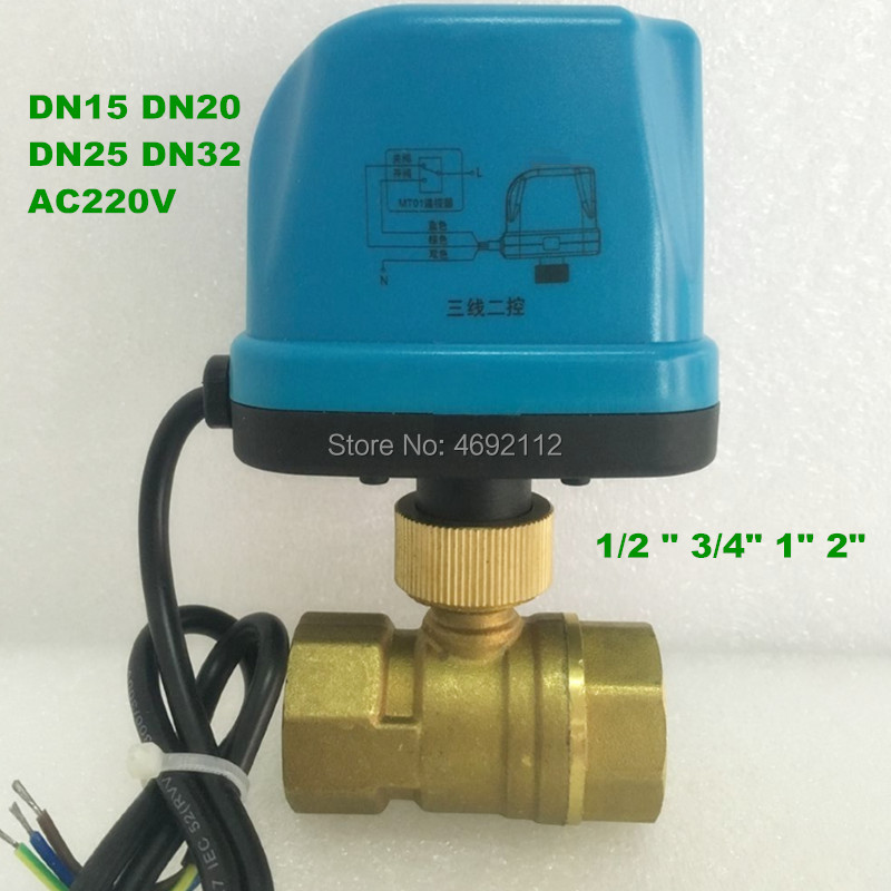 Electric water 2 way Brass Motorized Ball Valve DN15 DN20 DN25 DN32 AC220V,Switch type two way hvac 1/2 3/4 1 2 valves