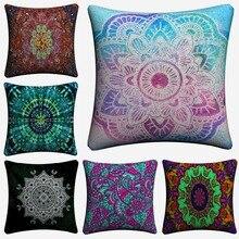 Mandala Flower Pattern Abstract Art Decorative Cotton Linen Cushion Cover Throw Pillow Cover Chair Sofa Seat Car Pillowcase Soft цена 2017