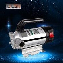 50l/min 12 v/24v/220v küçük otomatik yakıt pompası 12 V elektrikli otomatik yakıt aktarma pompası pompalama için yağ/dizel gazyağı/su